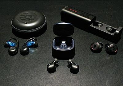 【鳥居一豊の「良作×良品」】音の良い完全ワイヤレスを探せ! FALCON PRO、Shure AONIC 215、JVC HA-XC90T - AV Watch