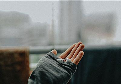 世界を受け取る用意――聴覚障害を持つ写真家による表現の記録『声めぐり』 | 本がすき。