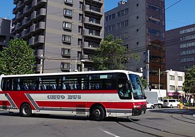 北海道「JR特急vs高速バス」の仁義なき戦い | ローカル線・公共交通 | 東洋経済オンライン | 経済ニュースの新基準