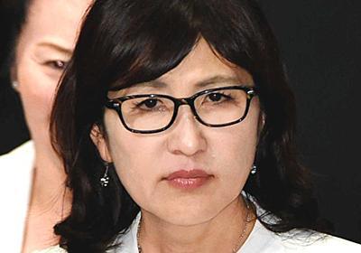 稲田朋美氏 女性大臣2人「申し入れ響かず」 違和感「理論的でも感情的と」/芸能/デイリースポーツ online