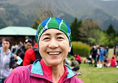 訃報・西田由香里 Yukari Nishida さん - DogsorCaravan トレイルランニング・スカイランニングのオンラインメディア