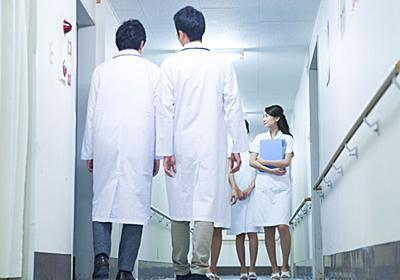 医師少ない日本に世界一病院が多いという謎 | 健康 | 東洋経済オンライン | 経済ニュースの新基準