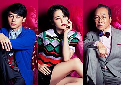 ドラマ『コンフィデンスマンJP』全話を時系列に並べた - kansou