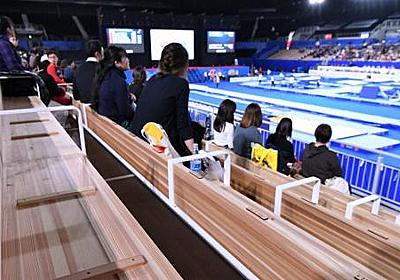 木製の座席「お尻が痛い」五輪会場・有明体操競技場、木のぬくもり好評も観客ため息 - 毎日新聞