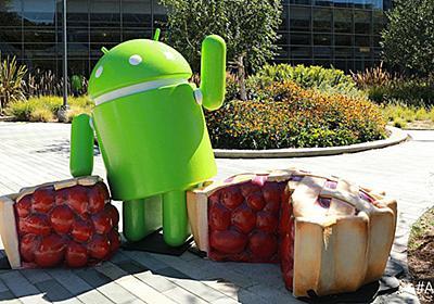GoogleがAndroid端末の設定を遠隔から勝手に変更したことを認める - GIGAZINE