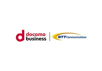 ニュース 2020年8月11日:リモートワークにおけるコミュニケーション不足を解決するオンラインワークスペース「NeWork™」の提供を開始 | NTTコミュニケーションズ 企業情報