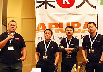 東京でハッキングコンペ、日本チームがGalaxy S4の脆弱性発見 - ITmedia エンタープライズ