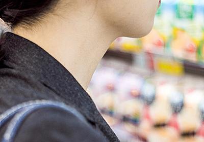 栄養表示だらけ「サプリメント」みたいなコンビニ食の正体(太田 充胤) | 現代ビジネス | 講談社(1/7)