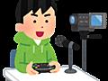 ゲーム会社は配信者に「1時間500万円」で自社のゲームを遊んでもらう - ゲーマー日日新聞