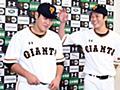日テレ、巨人開幕戦の視聴率は史上最低「8.8%」 広島開幕戦は「24.9%」との差   デイリー新潮