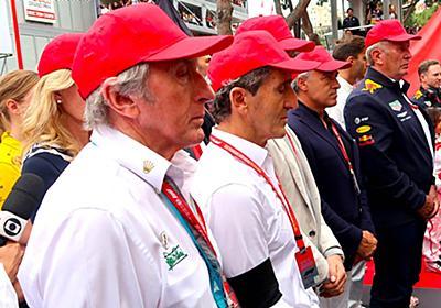 F1 Topic:ラウダ、最後はフェラーリのレーシングスーツに身を包んで棺で眠る