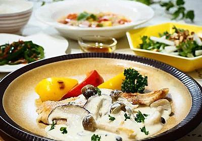 ☆秋鮭のソテー きのこチーズソース&ミネストローネ☆ - うちごはんはマーシャもいっしょ♪