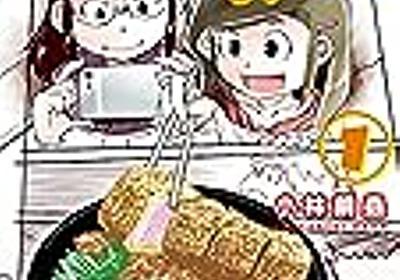 ザ・ノンフィクション「会社と家族にサヨナラ 〜ニートの光の幸せ〜」 - キリンが逆立ちしたピアス(ブログ版)