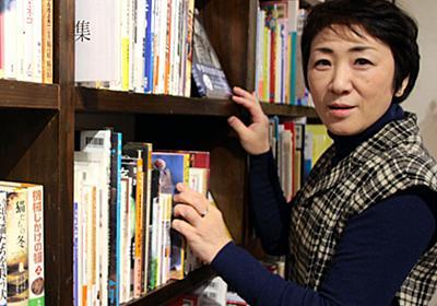 猫本5千冊、雑貨ずらり…ネットで話題の猫書店が実店舗 | sippo(シッポ) |