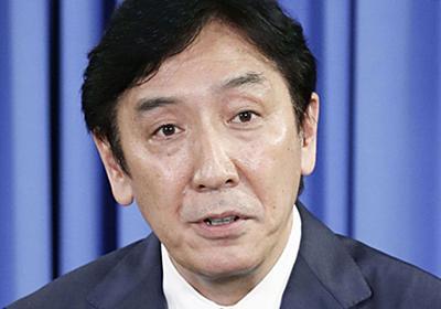 菅原一秀前経産相に公選法違反の新疑惑 バス旅行で有権者800人を接待 | 文春オンライン