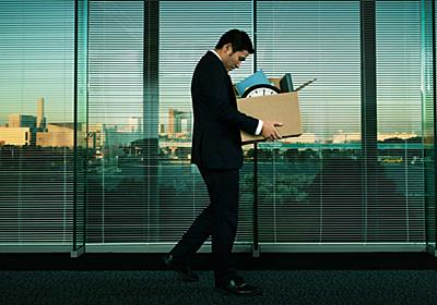 「採用してから育てる」がNGなこれだけの理由 | 就職・転職 | 東洋経済オンライン | 経済ニュースの新基準