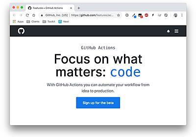 Introducing GitHub Actions   CSS-Tricks