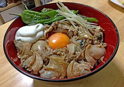 煮はま丼 - パル