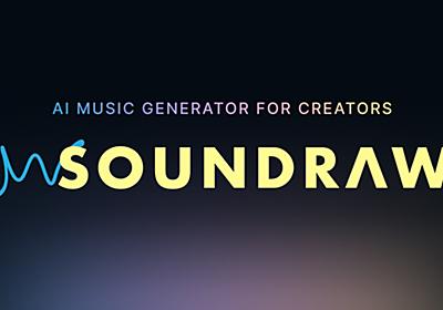 AI Music Generator - SOUNDRAW