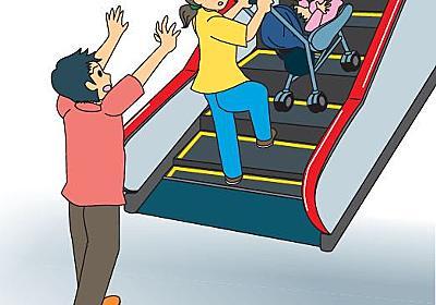 ベビーカーに子どもを乗せたままエスカレーターは危ない 消費者庁が注意を呼び掛け - ねとらぼ