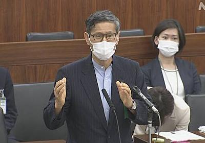 専門家会議 尾身氏「強力な自粛要請 コンセンサス得られない」 | NHKニュース