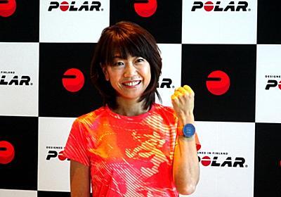 ポラール、40時間のトレーニング測定に対応したスポーツウォッチ「Polar Vantage V」 - CNET Japan