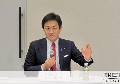 国民・玉木氏、光脱毛器買って考えた「思想操作できる」:朝日新聞デジタル