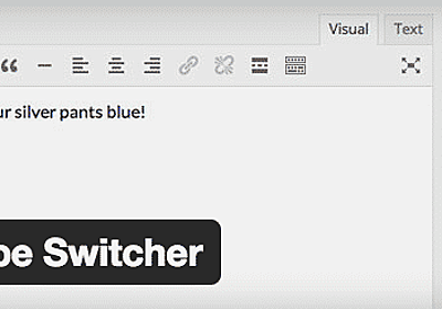 WordPressの記事投稿タイプを後から自由に変更できるプラグイン「Post Type Switcher」 | 山田どうそんブログ