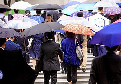 就活ルール廃止は日本型雇用破壊の始まり——新卒一括採用がイノベーションを阻害するという大企業の焦り | BUSINESS INSIDER JAPAN