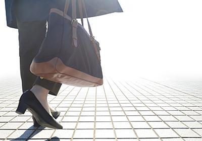 少子高齢化による労働力不足で始まった日本経済の「黄金時代」 | 重要ニュース解説「今を読む」 | ダイヤモンド・オンライン