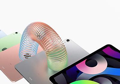 Appleイベント終了。新iPad AirやApple Watchなど、発表された内容を総まとめ! #AppleEvent | ギズモード・ジャパン
