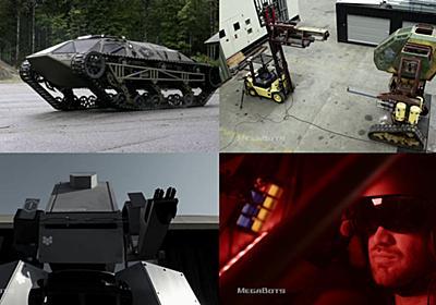 人間が乗って操縦する巨大ロボ「クラタス」と「Megabot」のバトルがまもなく開始へ、対決予告ムービーをYouTubeで公開 - GIGAZINE