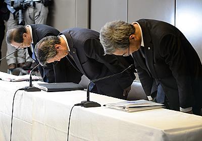 東芝の不適切会計問題 それでも上場廃止にならないワケ(田中 博文) | 現代ビジネス | 講談社(1/4)