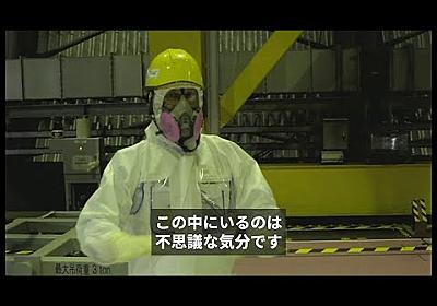 福島第一原発の燃料取り出し、BBC特派員が取材