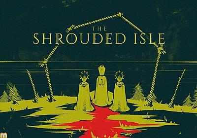 """カルト教団を管理する『The Shrouded Isle』は、中間管理職の苦悩が身に染みる""""人事ゲー""""だった!? Switch版プレイレビュー - ファミ通.com"""