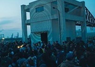 【磯部涼/川崎】不況の街のレイヴ・パーティ|サイゾーpremium
