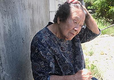 「死んだ真似で生き残った」――沖縄の集団自決、生存者が語る75年前の悲劇 - Yahoo!ニュース