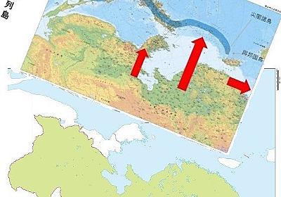 つまり「逆さ地図」を自衛隊が今つかっている理由って、当初の意味を忘れた惰性でしかないわけ? - 法華狼の日記