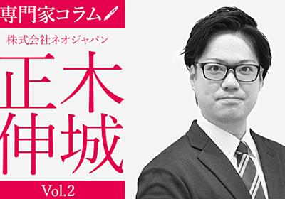 コラム - 「努力が報われない社会」に向かっている? 自己責任論が根強い日本の貧困に対し、今あなたができること - オフィスのミカタ