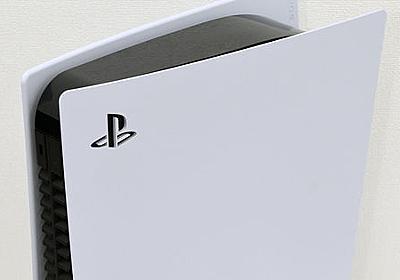 PS5はアメリカでゲーム機史上最速の販売ペースを記録中 - GIGAZINE