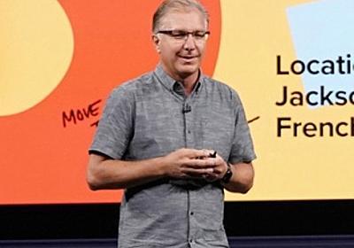 Apple、Greg Joswiak氏をワールドワイドマーケティング担当シニアヴァイスプレジデントとして経営陣に任命、Phil Schiller氏はApple Fellowに就任 | Apple | Macお宝鑑定団 blog(羅針盤)