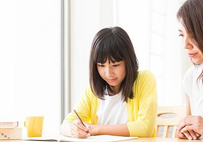 末の娘も東大合格!「佐藤ママ」の意外な教育   学校・受験   東洋経済オンライン   経済ニュースの新基準