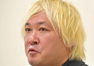 【朗報】津田大介さん、刑事と民事で名古屋市に訴えられるwwwwwwwwwwwwww:ハムスター速報