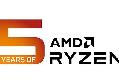 「Ryzen革命」から5年。2022年には3D V-cache搭載モデルやAM5投入と予告