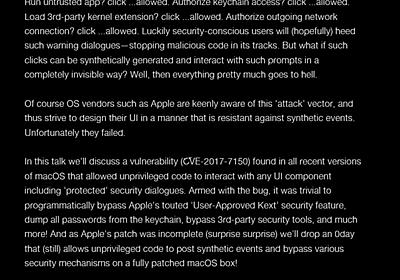 macOSに未解決の脆弱性、クリック操作偽造の恐れ - ITmedia エンタープライズ