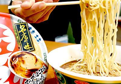 カップ麺VSお店のラーメン、熊本ラーメン「桂花」をコラボカップ麺はどこまで再現した? - 価格.comマガジン