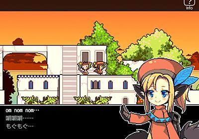 雑草も食べられるフリーADV『TAKANARIA』配信開始―ピクセルで描かれるのどかな無人島散策 | Game*Spark - 国内・海外ゲーム情報サイト