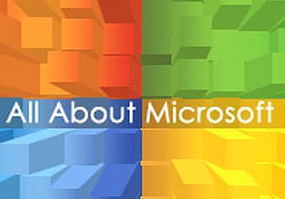MS「Office」アプリ、さらに多くのクラウドストレージサービスに対応--「iCloud Drive」やBoxなど - ZDNet Japan