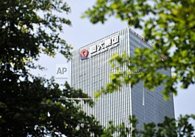 中国恒大の債務、75%減免が債券アナリストの基本シナリオ - Bloomberg