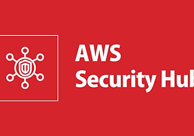 Security HubとSplunkの連携でセキュリティアラートを一元管理する | DevelopersIO